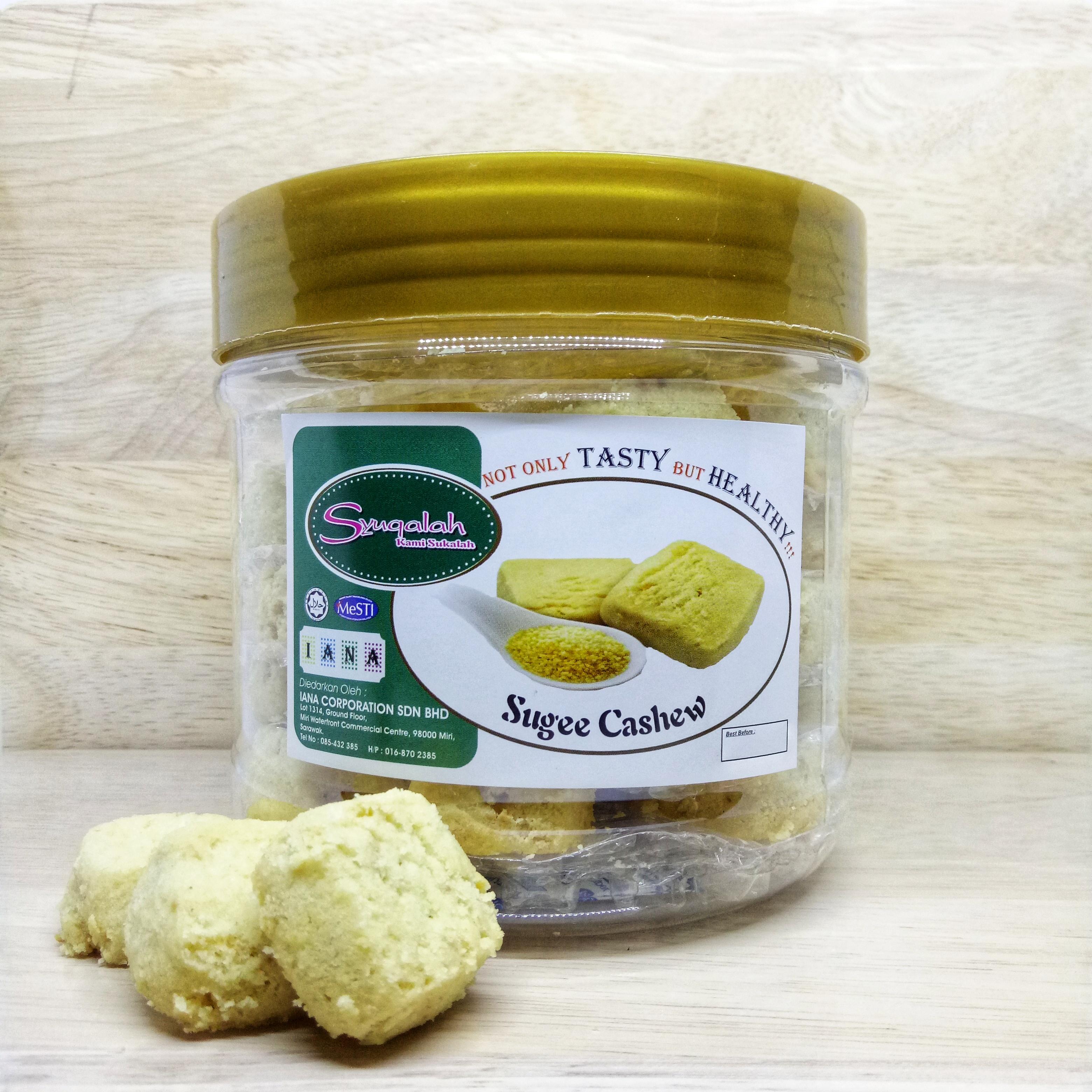 Sugee Cashew Cookies